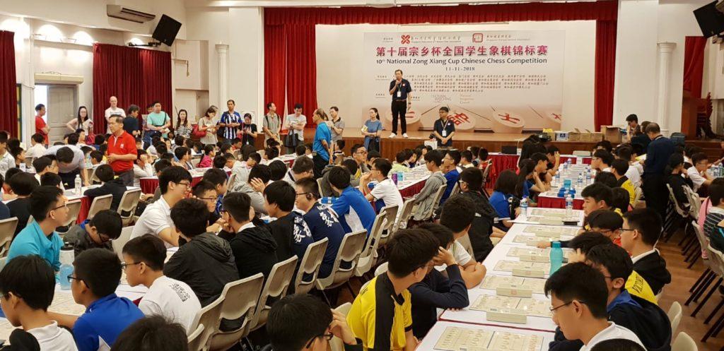 """""""宗乡杯""""第十届全国学生象棋锦标赛闭幕"""