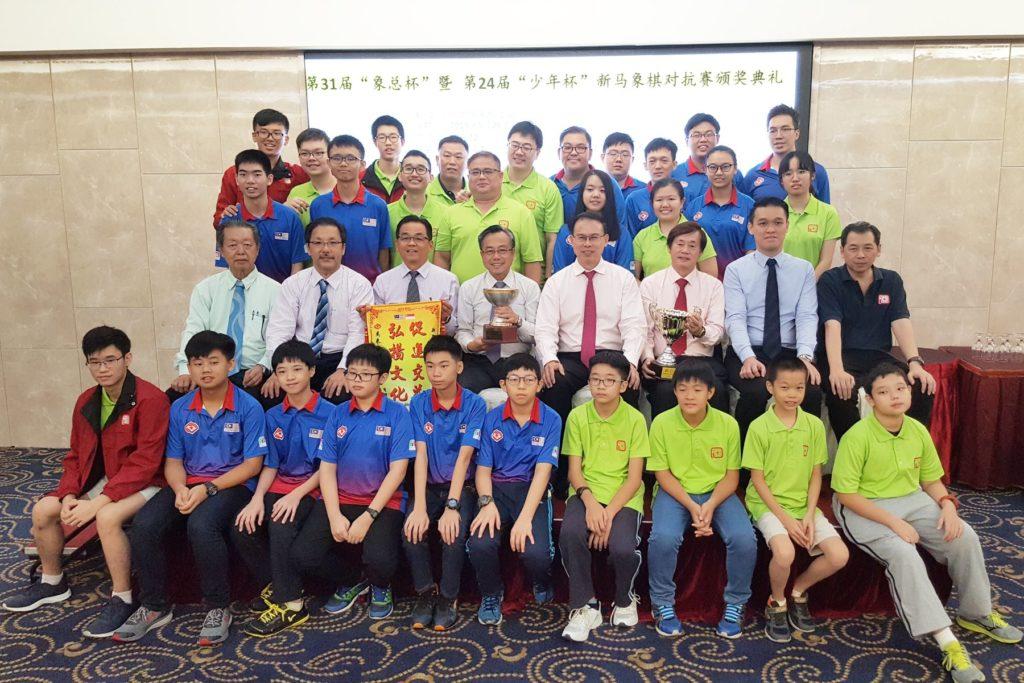 """马来西亚勇夺""""象总杯""""和""""少年杯"""",张俰宾博士主持颁奖"""